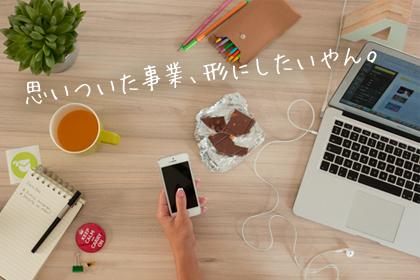 ECサイト・WEBシステム構築